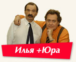 http://gorodok.tv/images/main_titpl_4.jpg